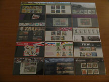 2005 YEAR SET of 15 PRESENTATION PACKS (Nos 367 to 377+69,M10,M11,M12) MINT COND