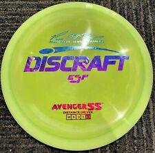 DISCRAFT SWIRLY ESP AVENGER SS 5X PAUL MCBETH DISC GOLF 173-4G GR / SHATTERBERRY