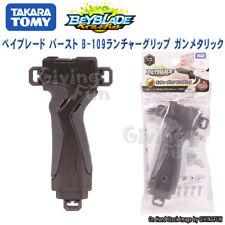 ORIGINAL TAKARA TOMY BEYBLADE Burst B-109 Launcher Grip Gunmetallic Toy
