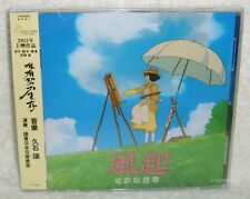 Japan Joe Hisaishi The Wind Rises Original Soundtrack Taiwan CD