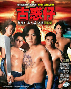 DVD CHINESE MOVIE YOUNG AND DANGEROUS THE MOVIE 1-6 REGION ALL + FREE SHIP