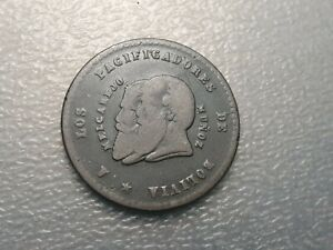 BOLIVIA POTOSI 1/2 MELGAREJO 1865 COPPER - PATTERN?