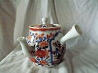 Antique Japanese Imari Hand Painted Tea Pot Meiji Period