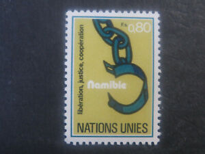 United Nations Geneva 1977 Free and Independent Namibia Stamp MUH