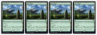 4 Chinese Castle Garenbrig Throne of Eldraine ELD Magic the Gathering MTG MINT