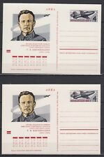 "USSR - 1973 ""Test Pilot G. Bahchivandzhi"" Postcards w/ Original Stamps"