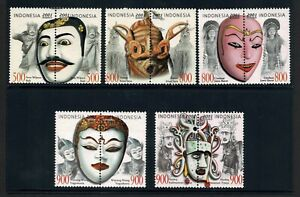 Indonesia 2001 Traditional Masks - MNH