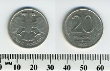 Russia 1992 L - 20 Roubles Copper-Nickel Coin - Double-headed eagle