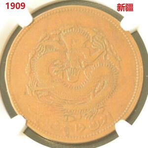 1909 CHINA Sinkiang 10 Cent Copper Coin NGC VF 30 BN