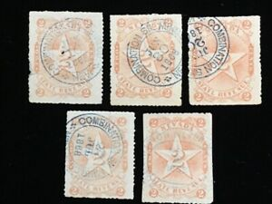 U.S: 5 USED 2¢ NEVADA STATE REVENUES COMBINATION SILVER MINE CANCELS