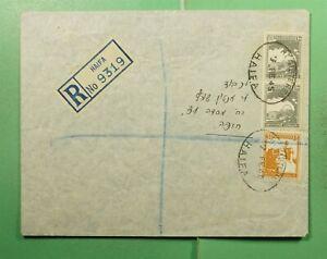 DR WHO 1945 PALESTINE PAIR HAIFA REGISTERED  g14707