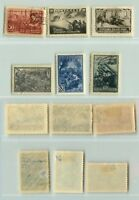 Russia USSR ☭ 1942 SC 867-872 mint or used . f8328