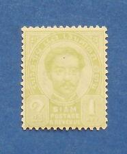 1891 THAILAND 1 ATT SCOTT# 11 MICHEL.# 7 UNUSED                          CS17524