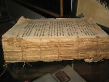 Четьи Минеи,- Russian Orthodox bible book –Minei/Mesetsoslov 1747-1795