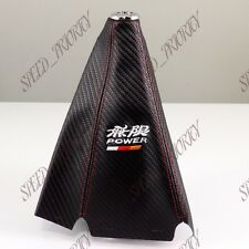 Mugen PVC Carbon Fiber Look RED Stitch Shift Knob Shifter Boot Cover MT/AT - JDM