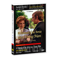 A Portrait Of The Artist As A Young Man(James Joyce) (1977) DVD (*NEW)