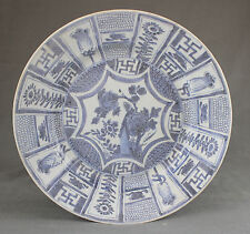 Blue Chrysanthemum Chinese Shipwreck Porcelain Large Kraak Dish Kangxi c1660