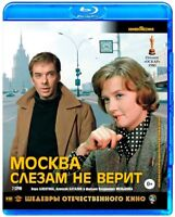 *NEW* Moscow Does Not Believe in Tears (1980) (Blu-ray, Remastered) Russian