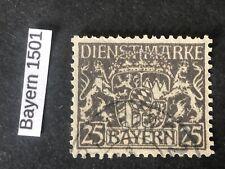 BAYERN Dienstmarken Mi D21X Used XF - CV +10 euros