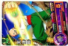 DBZ Carte DRAGON BALL JAPANESE Card N° HG1-03 TIANJIN
