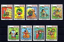 Redonda - 1984 - Disney - Christmas - Deck The Halls - Mickey - Goofy - Mnh Set!