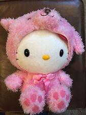 "Sanrio Hello Kitty in Pink Poodle Animal Costume 12"" Plush"