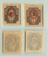 Armenia 1919 SC 103a x2 mint. rta2679