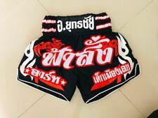 Lumpinee  Retro Muay Thai Boxing Shorts Feb.026