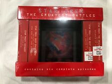 NEW!! STAR TREK THE GREATEST BATTLES 4 VHS W/ COLLECTIBLE TRANSPARENCY 1997