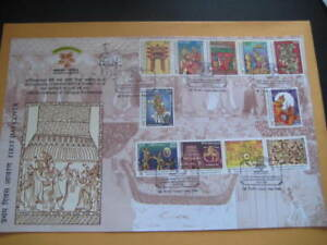 2018 India ASEAN Summit Ramayana cancelled FDC w/brochure - Limited Edition