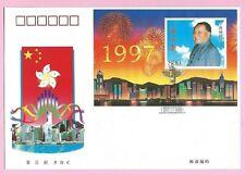 CHINA 1997 FDC - RETURN OF HONG KONG TO CHINA - M/Sheet SG MS4203 - Hand stamped