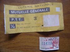 1 BILLET LOTERIE NATIONALE Mutuelle Generale des PTT Poste 1966 timbre decolle