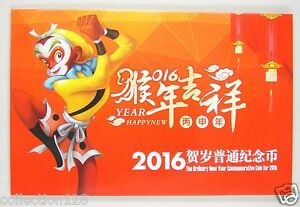 CHINA New Year Commemorative Coin Card for 2016 (MONKEY YEAR) UNC With the Card