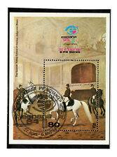 Corea Escuela Española de Equitación en Viena año 1984 (BR-581)