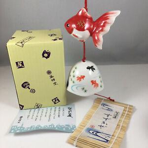 Kotobuki Japanese Wind Chime Ceramic Kingyo Goldfish Yakushi-Gama Made in Japan