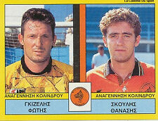N°378 PLAYERS KOLINDROS GREECE PANINI GREEK LEAGUE FOOT 95 STICKER 1995