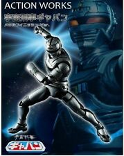 "MegaHouse ACTION WORKS ""Space Sheriff Gavan""Metal Finish Version JAPAN F/S S3049"