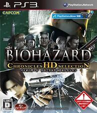 PS3 Biohazard Chronicles HD Selection Japan Import Official Free Shipping F/S