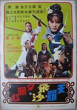 "Chinese Kung-Fu Original Movie Poster INVISIBLE TERRORIST Karate Film 22x31"" 76"