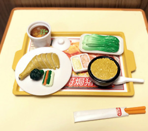 Orcara My Lovely Fast Food Set #8 Hai Nan Chicken Rice 2009 With Card 1:6 Scale