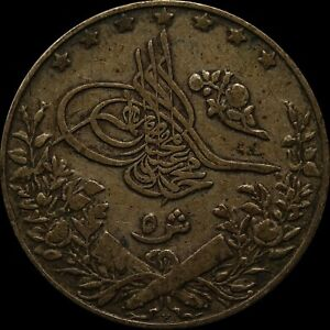 Egypt 1913 5 Qirsh AH-1327 Silver scarce toned foreign world coin 33mm