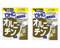 x2 DHC Ornithine 30 days Fat Burning Diet Supplement Triple Amino Acid Power JP