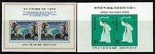 Korea SC# 918a and 932a, Mint Never Hinged -  Lot 031917