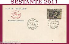 ITALIA FDC IL CAVALLINO 1966 DONATELLO ANNULLO MILANO H16