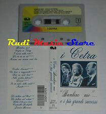 MC I CETRA Bambino mio grandi successi italy CGD 2292 46141-4 cd lp vhs dvd