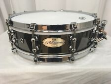 "Pearl PHILHARMONIC 14"" Dia. X 4"" Deep Snare Drum/Brass Shell/Model # PHB-1440"