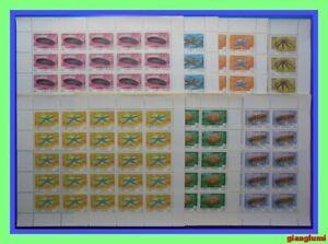 Vietnam Marine life Set 7 Sheet 25 MNH NGAI
