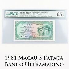 1981 Macau 5 Patacas Note Gem UNC-65 EPQ PMG Banco Nacional Ultramarino Pick-58c