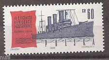Polska POLONIA Poland yv # 1214 ** MNH set Barcos / ships