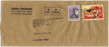 PEKING, PEOPLE'S REPUBLIC OF CHINA 1967 COVER TO OREGON  / STAMP CAT #906, #936